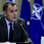 Τέσσερις ελληνικές προτάσεις χρηματοδοτήθηκαν σε ευρωπαϊκά αμυντικά προγράμματα ανάπτυξης συστημάτων