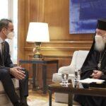 Πάσχα : Συμφωνία Μητσοτάκη – Ιερώνυμου για τις λειτουργίες των εκκλησιών