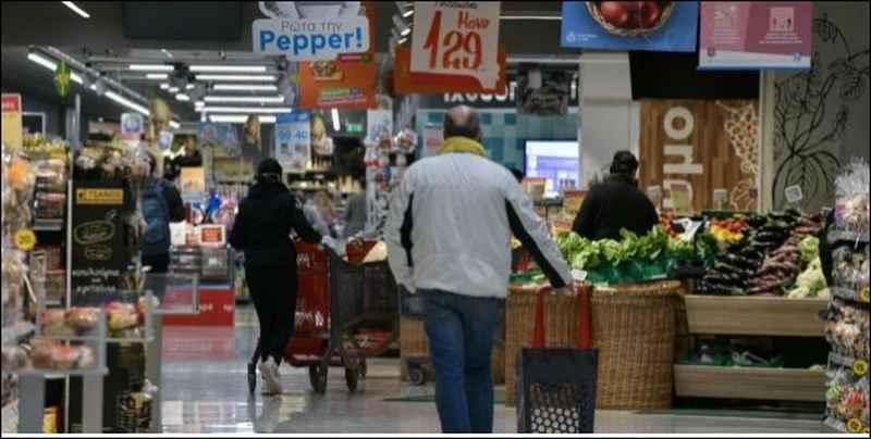 Αγίου Πνεύματος: Πώς θα λειτουργήσουν τη Δευτέρα σούπερ μάρκετ και καταστήματα -Κλειστές οι τράπεζες